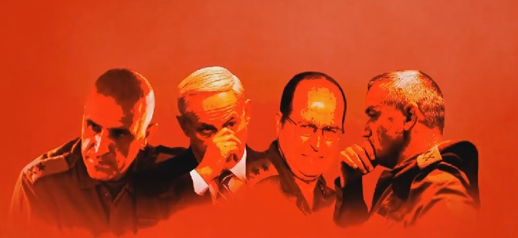 Siyonist Basın : İsrail Canavar Bir Devlet!