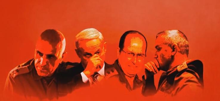 Mısır'ın Ateşkesi Önerisi'nde Son Durum