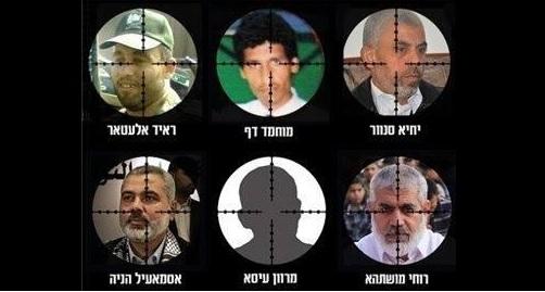 İşte Siyonistlerin Suikast Listesi