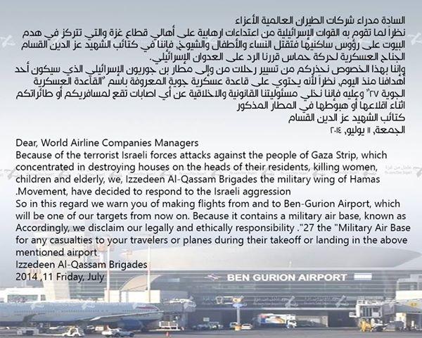Kassam Tel Aviv'de Havalanını Vurdu