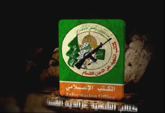 Hamas'tan Taziye Mesajı