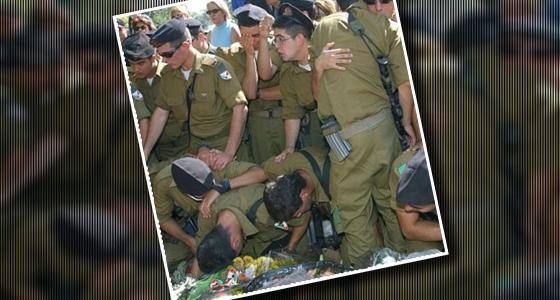 7 İsrail askeri öldürüldü