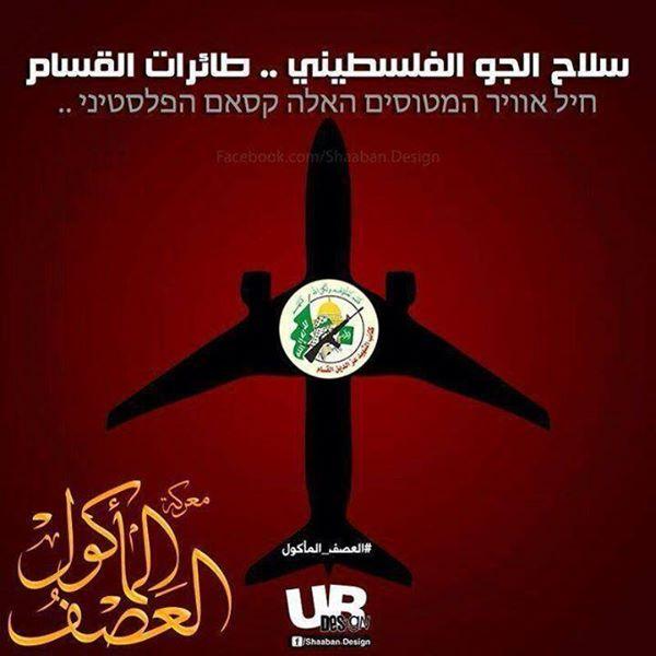 İsrail'i bu füzelerle vuruyorlar!