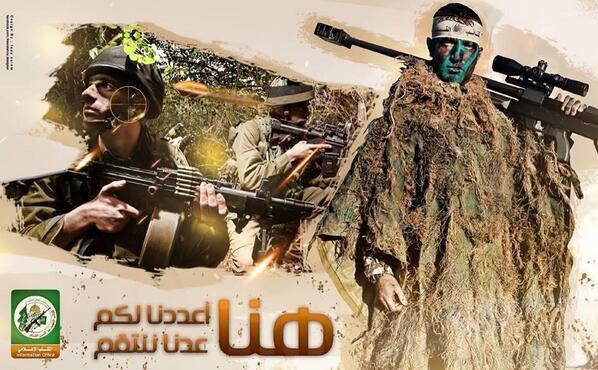 Kassam Mücahitlerinden İsrail'e Gözdağı (VİDEO)