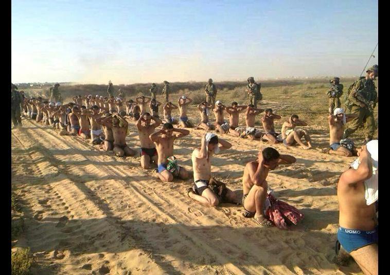 İsrail'den 'çıplak gözaltı'