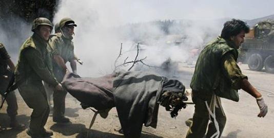 İsrail 16 Bin Askeri Daha Çağırdı