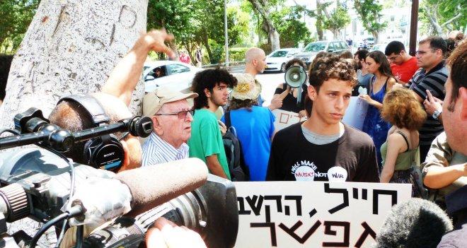 İsrail ordusunda görev yapmayı reddetti tutuklandı!