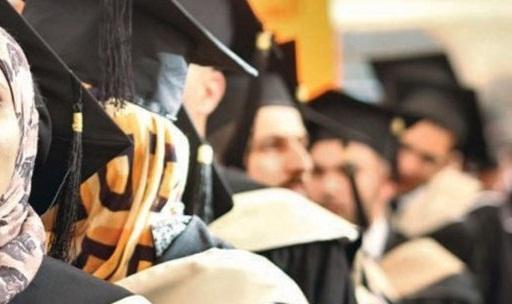 Filistinli gençlere ücretsiz eğitim