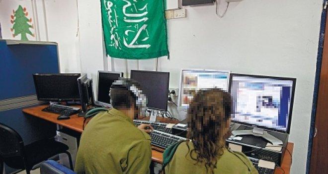"""Siyonist Subaylar: """"Hamas, Üst Düzey Yetkililerimizi Avlamaya Çalışıyor"""""""