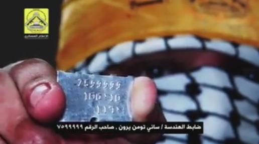 İsrail'e Bir Esir Asker Şoku Daha