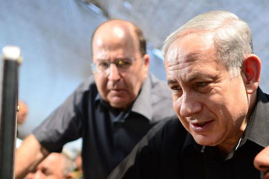 İsrail'den Yeni İşgal  Planı