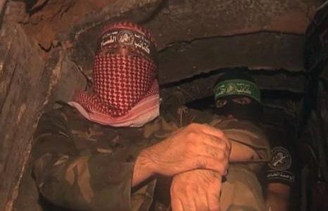 İsrail-Gazze Sınırında Tünel Bulunması
