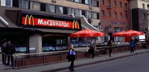 McDonald's'a şok! Tüm şubeleri kapatılıyor