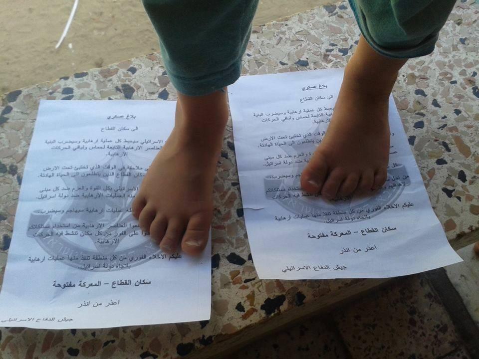 Siyonistlerden Gazze Halkına Katliam Bildirisi
