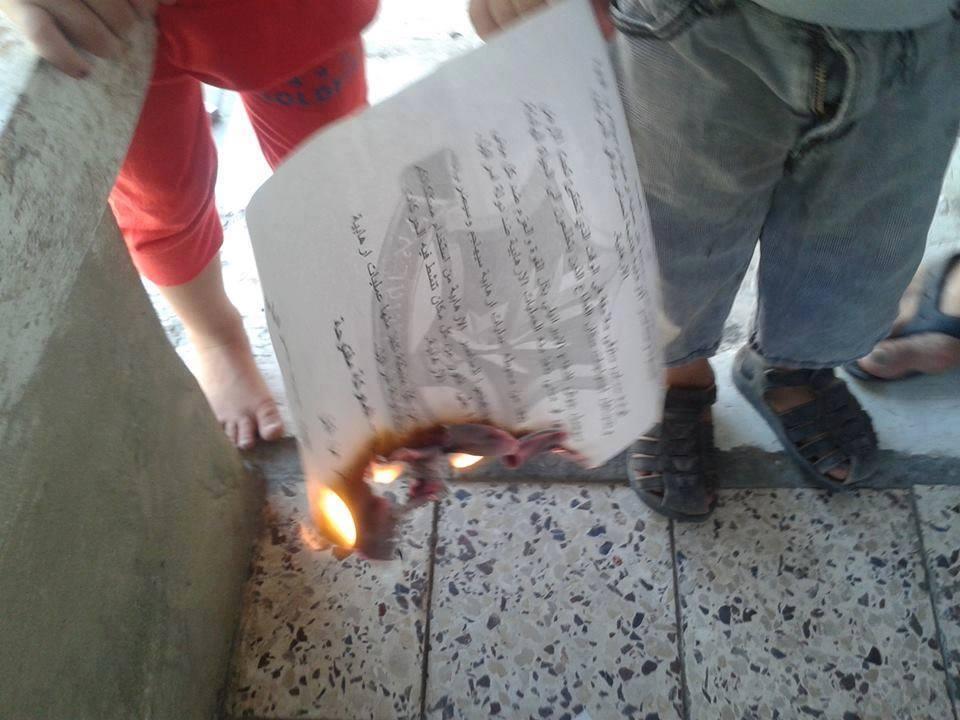 Siyonistlerin Tehditlerine Filistin Halkından Yanıt: Ayaklarımızın Altında !