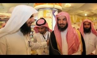 Suudi müftüsü: IŞİD putperestlerden daha kafir