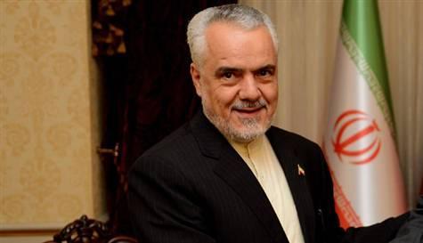 İran'da eski cumhurbaşkanı yardımcısına hapis cezası
