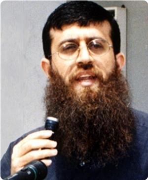 İslami Cihad lideri Serbest Bırkaıldı