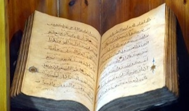 Tokat'ta 800 yıllık Kur'an mushafı