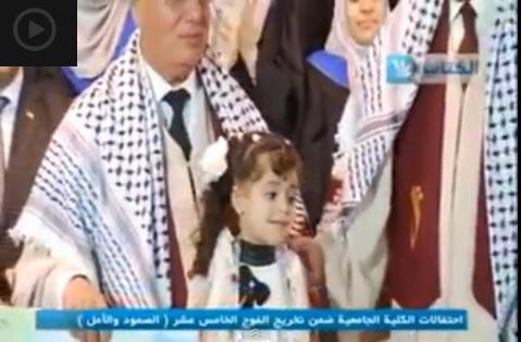 Gazze'de Mezuniyet Töreni'nde Ağlatan Görüntüler-VİDEO