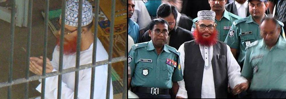 Cemaat-i İslami liderine müebbet hapis