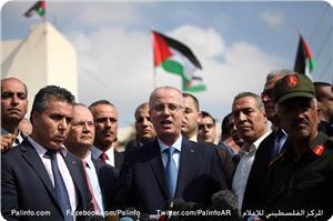 """El-Hamedallah: """"İlk Görevimiz Gazze İle Batı Yaka'yı Birleştirmek"""""""