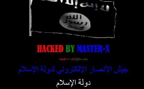 YPG'nin resmi sitesi IŞİD tarafından hacklendi