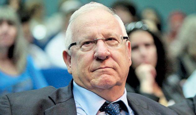 İsrail cumhurbaşkanından 'toplumumuz hasta' itirafı