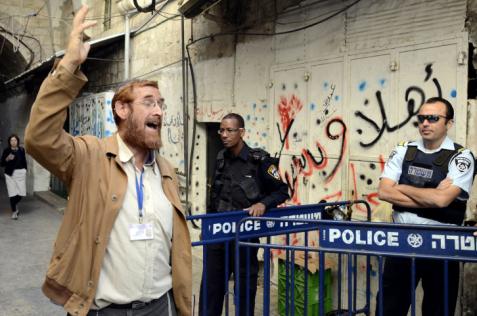 Hamas'dan Aksa'yı Hedef Alan Haham'a Yapılan Eyleme Tebrik