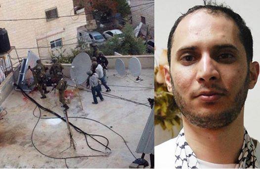 """Filistinli Gençlerden """"İsyan"""" Çağrısı"""