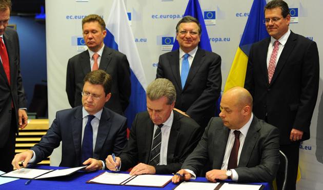 Rusya ile Ukrayna gaz konusunda anlaştı