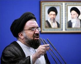 Tahran'da Cuma Hutbesi: Suud ve Terör