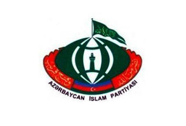 Azerbaycan İslam Partisi'nden Mescid-i Aksa Açıklaması