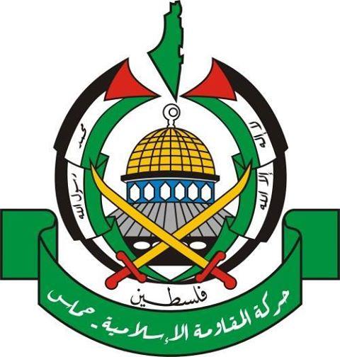 Hamas: Aralık Ayında 6 Filistinli Şehit Oldu ve Yüzlerce Kişi Gözaltına Alındı