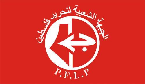 Filistin Halk Kurtuluş Cephesi: Siyonistlere Karşı Cevabımızdır