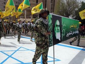 BAE, Irak Hizbullah'ını 'Terör' Listesine Ekledi