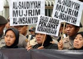 Endonezya'da ABD Büyükelçiliği Kuşatıldı:  Birruh Biddem Neffiyk Ya Aksa !
