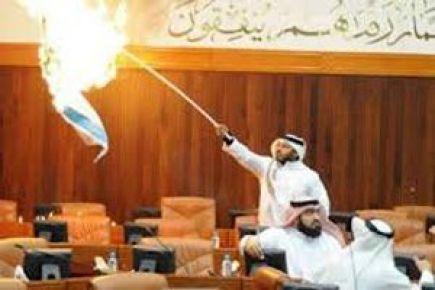 Meclis'de İsrail Bayrağını Yaktı, Vekilliği Düşürüldü !