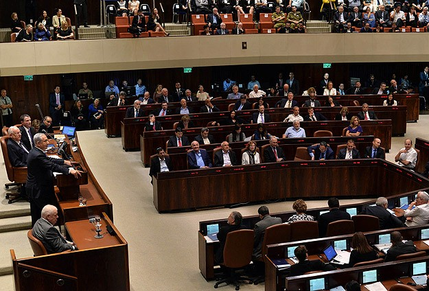 Siyonist İsrail Erken Seçim Kararı Aldı