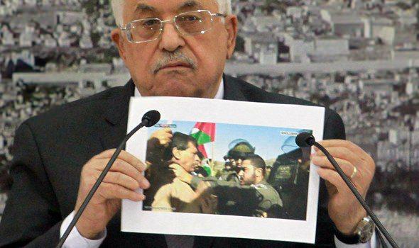 Abbas: Ebu Ayn Öldürüldü
