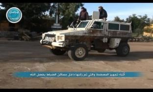 """""""Nusra eylemlerinde BM araçlarını kullanıyor"""""""