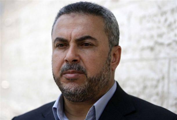 İsrail Saldırısından Sonra Hamas'dan Flaş Açıklama