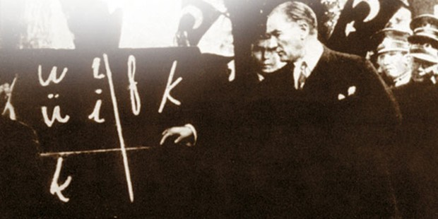 """Erdoğan'dan """"Harf Devrimi""""ne Eleştiri: Bir Sabah Kalktık..."""