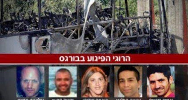 İsrail Casusu İçin  5 Siyonist'i Feda Etmiş
