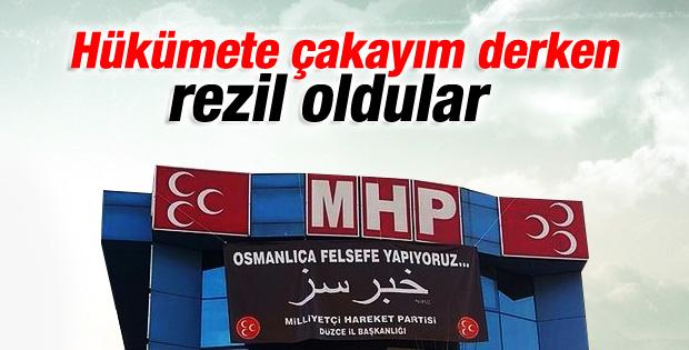 MHP'lilerin Osmanlıcayla imtihanı