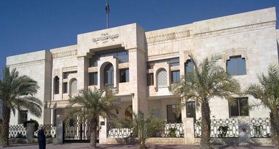 Kuveyt'teki Suriye Büyükelçiliği yeniden açıldı