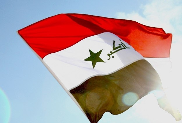 İngiltere Irak işgali Depremi