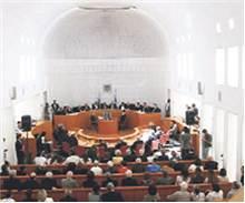 İsrail'de Yüksek Mahkeme Tartışması
