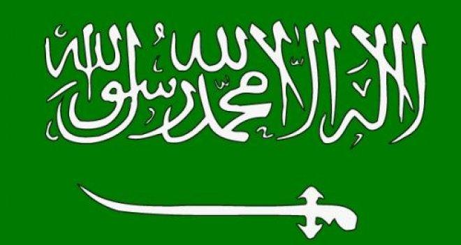 Suudi Arabistan: İslam dini bu tür terör eylemlerini reddeder  -