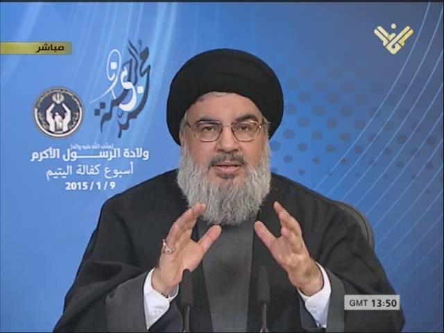 BAE'den Nasrallah'ın açıklamalarına tepki